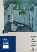 1994. Actividad turística española. Publicaciones y acciones para el turismo. Grupo Pandora. Editor: Pedro Tabernero.