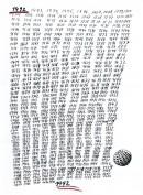 Folleto institucional. Carpetas artísticas. Grupo Pandora. Editor: Pedro Tabernero.